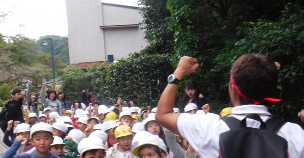 なかの幼稚園,高尾山