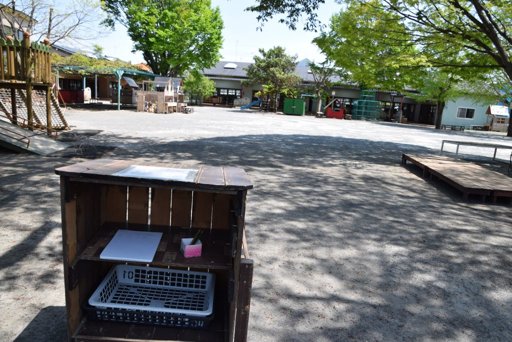 なかの幼稚園 休園