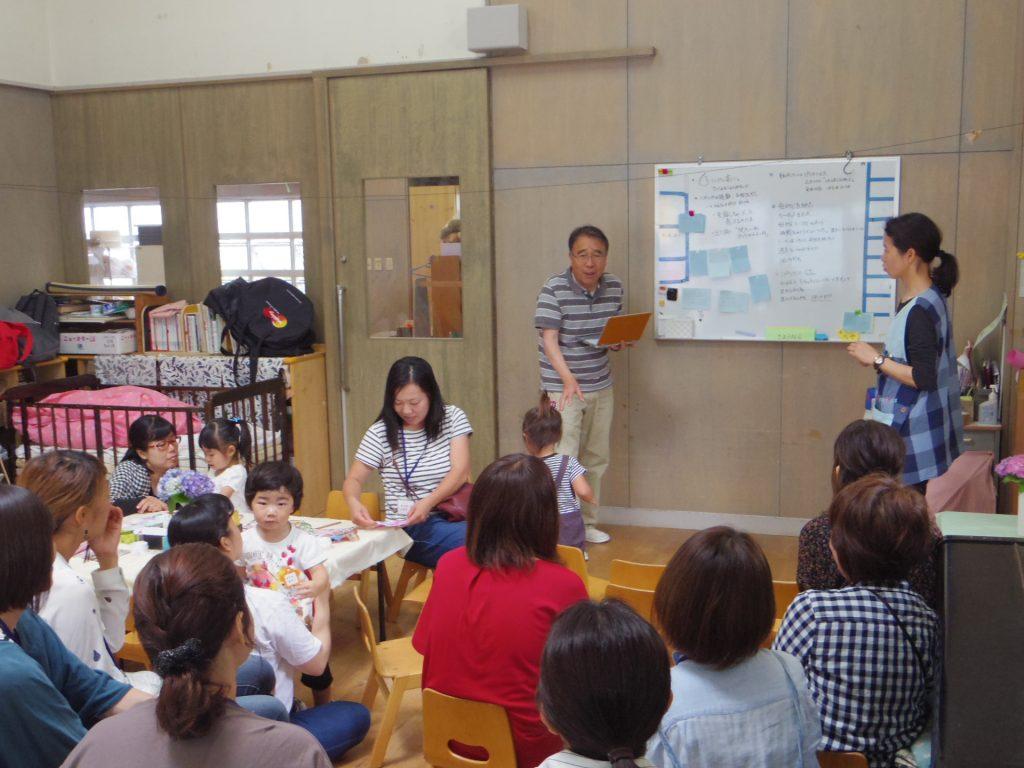 なかの幼稚園 親子の広場